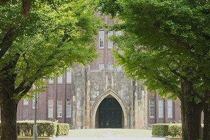 Studium Hochschulen